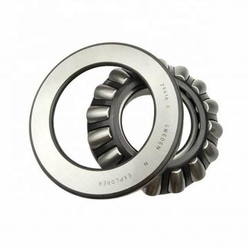 200mm x 280mm x 51mm  QBL 51240m-qbl Thrust Bearings