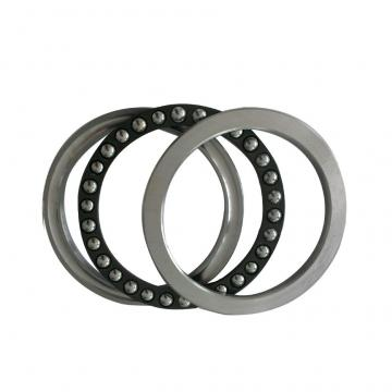 260mm x 360mm x 79mm  QBL 51252m-qbl Thrust Bearings